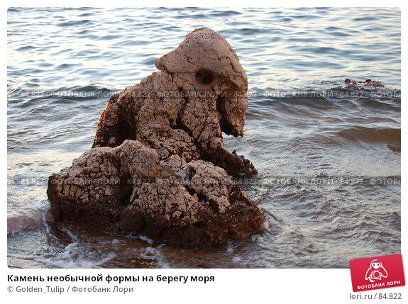 Камень необычной формы на берегу моря, фото № 84822, снято 11 июля 2007 г. (c) Golden_Tulip / Фотобанк Лори