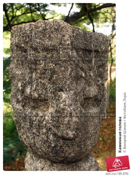 Каменная голова, фото № 95070, снято 13 июня 2007 г. (c) Валерий Шанин / Фотобанк Лори
