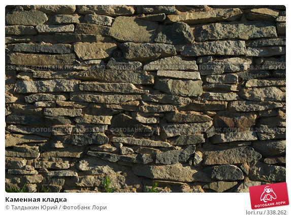 Купить «Каменная кладка», фото № 338262, снято 18 июня 2008 г. (c) Талдыкин Юрий / Фотобанк Лори
