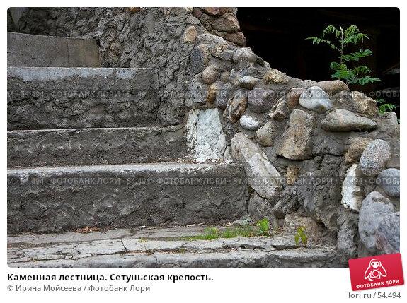 Каменная лестница. Сетуньская крепость., эксклюзивное фото № 54494, снято 10 июня 2007 г. (c) Ирина Мойсеева / Фотобанк Лори