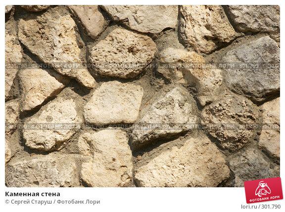 Каменная стена, фото № 301790, снято 25 августа 2007 г. (c) Сергей Старуш / Фотобанк Лори