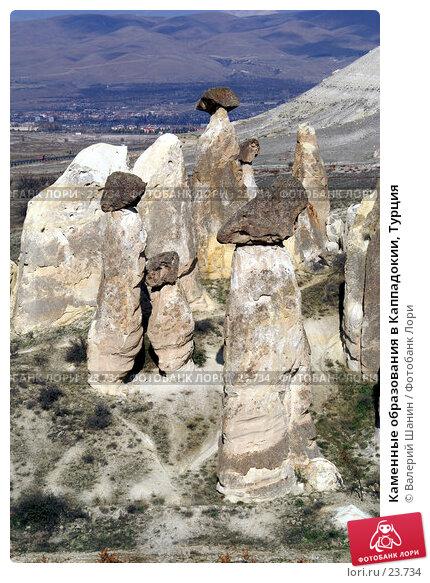 Каменные образования в Каппадокии, Турция, фото № 23734, снято 11 ноября 2006 г. (c) Валерий Шанин / Фотобанк Лори