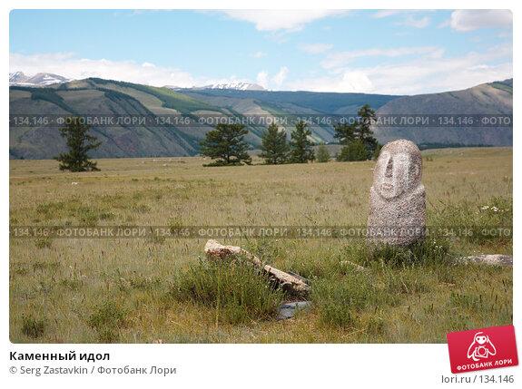 Каменный идол, фото № 134146, снято 26 июня 2006 г. (c) Serg Zastavkin / Фотобанк Лори