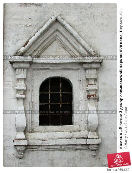 Каменный резной декор соликамской церкви XVII века, Пермский край, Россия, фото № 69662, снято 2 мая 2003 г. (c) Harry / Фотобанк Лори