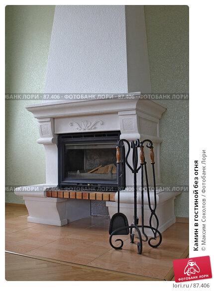 Камин в гостиной без огня, фото № 87406, снято 22 сентября 2007 г. (c) Максим Соколов / Фотобанк Лори