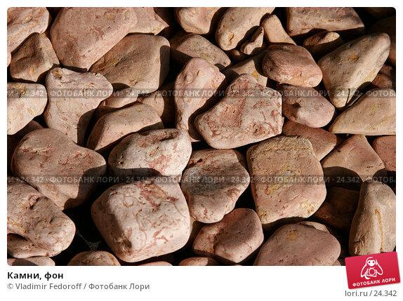 Камни, фон, фото № 24342, снято 16 сентября 2006 г. (c) Vladimir Fedoroff / Фотобанк Лори