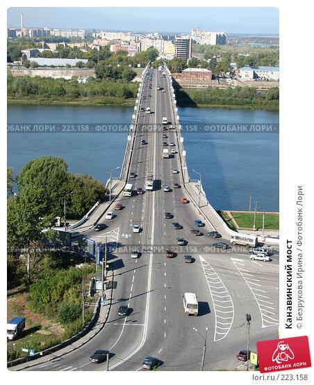 Канавинский мост, эксклюзивное фото № 223158, снято 22 сентября 2007 г. (c) Безрукова Ирина / Фотобанк Лори