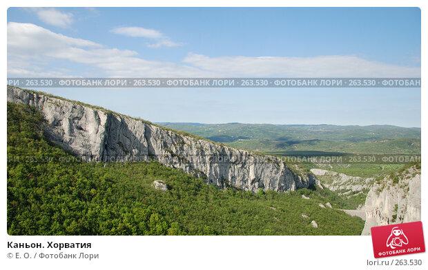 Каньон. Хорватия, фото № 263530, снято 26 апреля 2008 г. (c) Екатерина Овсянникова / Фотобанк Лори