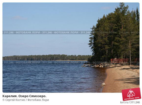 Карелия. Озеро Сямозеро., фото № 311246, снято 24 мая 2008 г. (c) Сергей Костин / Фотобанк Лори