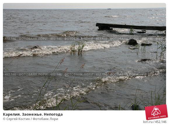 Купить «Карелия. Заонежье. Непогода», фото № 452146, снято 20 июля 2008 г. (c) Сергей Костин / Фотобанк Лори