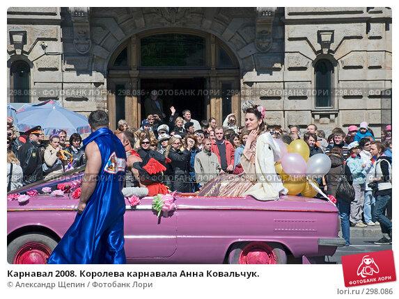 Карнавал 2008. Королева карнавала Анна Ковальчук., эксклюзивное фото № 298086, снято 24 мая 2008 г. (c) Александр Щепин / Фотобанк Лори