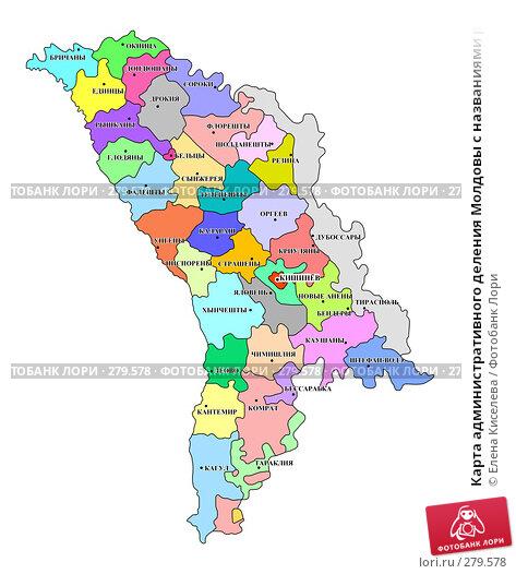 https://prv2.lori-images.net/karta-administrativnogo-deleniya-moldovy-s-nazvaniyami-0000279578-preview.jpg