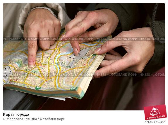 Карта города, фото № 49338, снято 15 октября 2006 г. (c) Морозова Татьяна / Фотобанк Лори