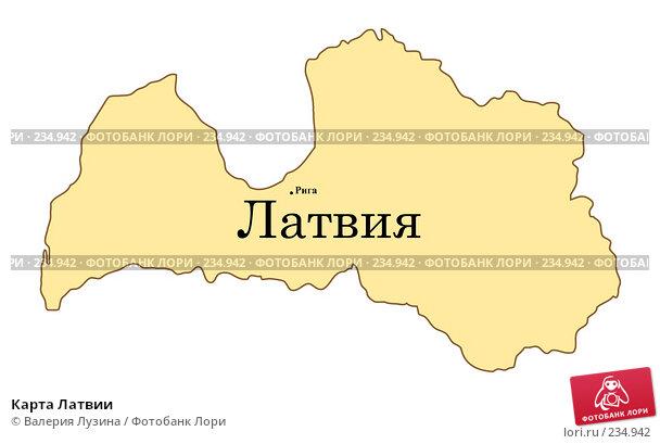 Купить «Карта Латвии», иллюстрация № 234942 (c) Валерия Потапова / Фотобанк Лори
