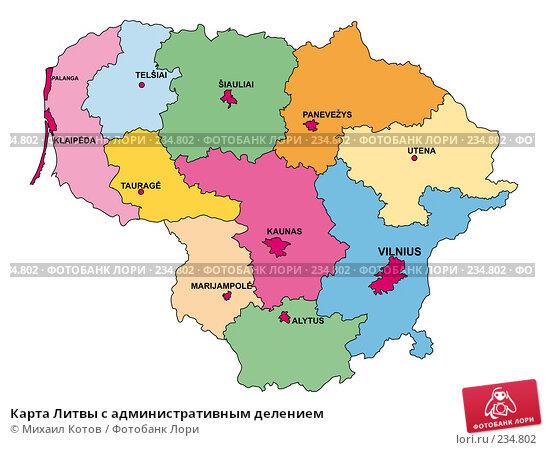 Карта Литвы с административным делением, иллюстрация № 234802 (c) Михаил Котов / Фотобанк Лори