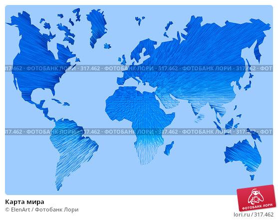 Карта мира, иллюстрация № 317462 (c) ElenArt / Фотобанк Лори