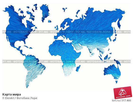 Купить «Карта мира», иллюстрация № 317466 (c) ElenArt / Фотобанк Лори