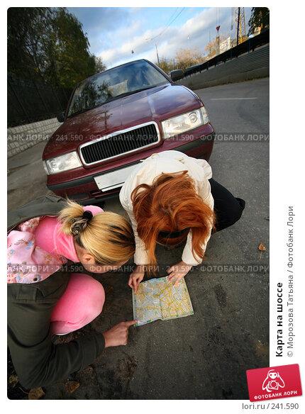 Карта на шоссе, фото № 241590, снято 15 октября 2006 г. (c) Морозова Татьяна / Фотобанк Лори