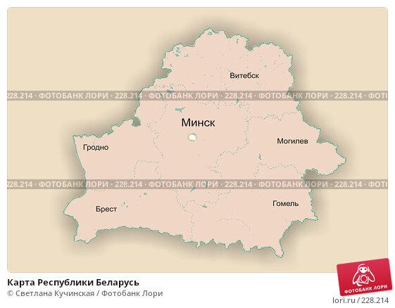 Карта Республики Беларусь, иллюстрация № 228214 (c) Светлана Кучинская / Фотобанк Лори