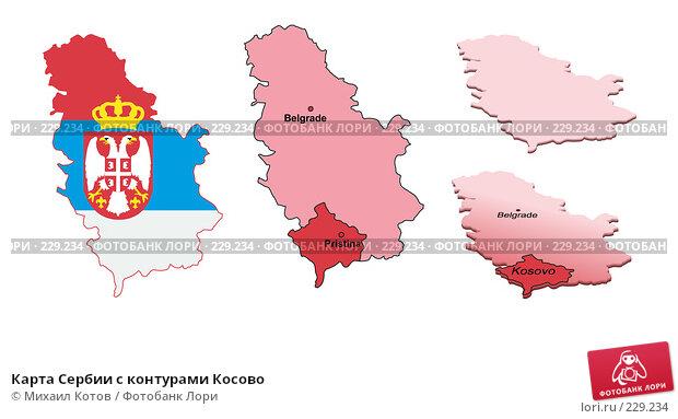 Карта Сербии с контурами Косово, иллюстрация № 229234 (c) Михаил Котов / Фотобанк Лори