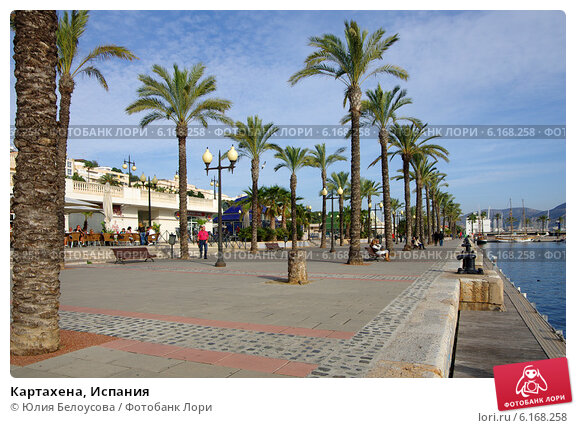 Картахена испания отзывы туристов
