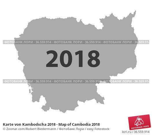 Karte von Kambodscha 2018 - Map of Cambodia 2018. Стоковое фото, фотограф Zoonar.com/Robert Biedermann / easy Fotostock / Фотобанк Лори