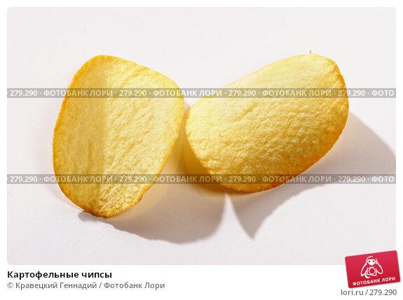 Картофельные чипсы, фото № 279290, снято 27 сентября 2005 г. (c) Кравецкий Геннадий / Фотобанк Лори