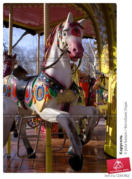 Карусель, фото № 234962, снято 26 марта 2008 г. (c) Julia Nelson / Фотобанк Лори