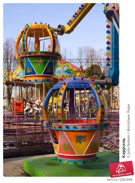 Карусель, фото № 235694, снято 26 марта 2008 г. (c) Julia Nelson / Фотобанк Лори