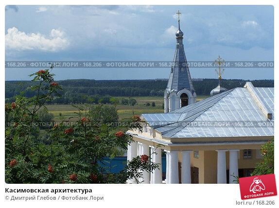 Купить «Касимовская архитектура», фото № 168206, снято 14 декабря 2004 г. (c) Дмитрий Глебов / Фотобанк Лори