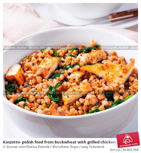 Kaszotto- polish food from buckwheat with grilled chicken. Стоковое фото, фотограф Zoonar.com/Darius Dzinnik / easy Fotostock / Фотобанк Лори