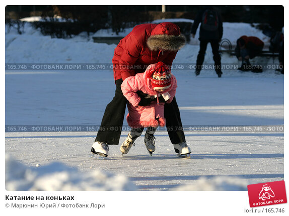 Катание на коньках, фото № 165746, снято 31 декабря 2007 г. (c) Марюнин Юрий / Фотобанк Лори