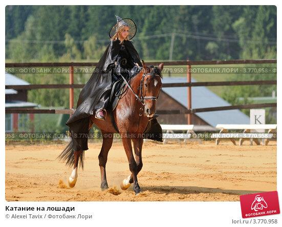 Катание на лошади, эксклюзивное фото № 3770958, снято 29 июля 2012 г. (c) Alexei Tavix / Фотобанк Лори
