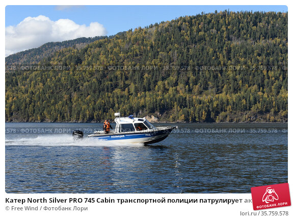 Катер North Silver PRO 745 Cabin транспортной полиции патрулирует акваторию Телецкого озера. Республика Алтай. Редакционное фото, фотограф Free Wind / Фотобанк Лори