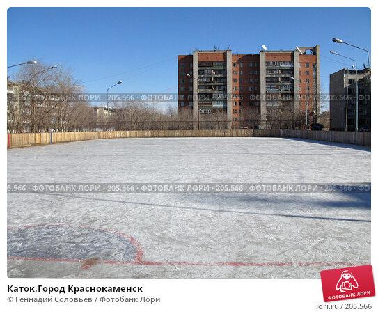 Каток.Город Краснокаменск, фото № 205566, снято 19 февраля 2008 г. (c) Геннадий Соловьев / Фотобанк Лори