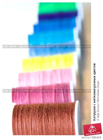 Катушки с нитками разных цветов, фото № 328614, снято 18 мая 2008 г. (c) Asja Sirova / Фотобанк Лори