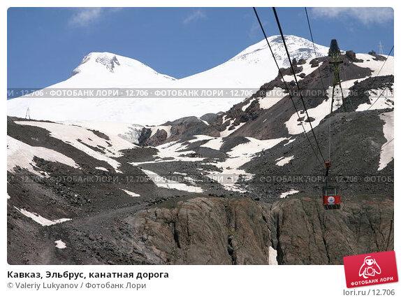 Кавказ, Эльбрус, канатная дорога, фото № 12706, снято 4 июля 2004 г. (c) Valeriy Lukyanov / Фотобанк Лори