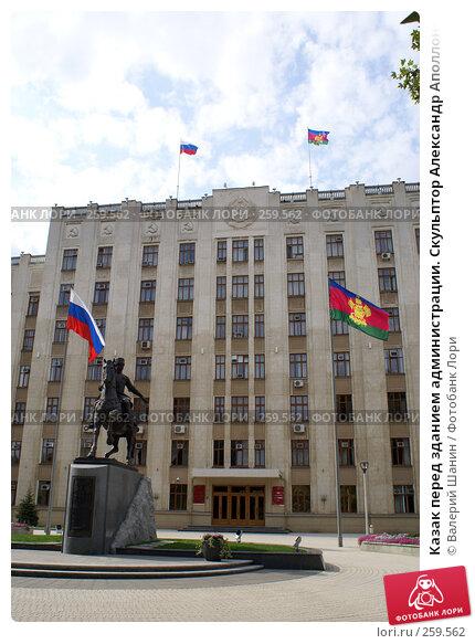 Казак перед зданием администрации, фото № 259562, снято 23 сентября 2007 г. (c) Валерий Шанин / Фотобанк Лори