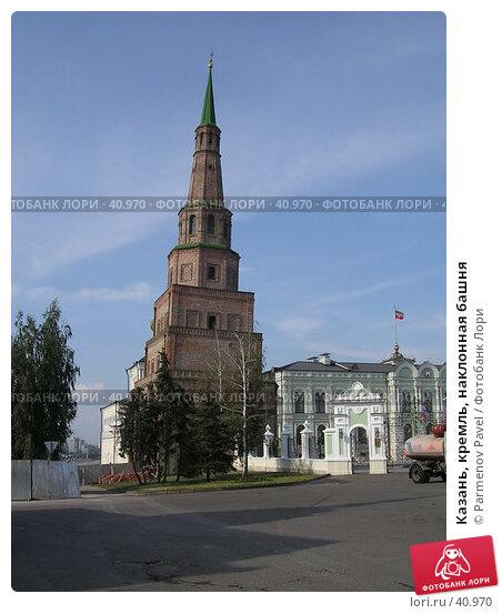 Казань, кремль, наклонная башня, фото № 40970, снято 9 августа 2004 г. (c) Parmenov Pavel / Фотобанк Лори