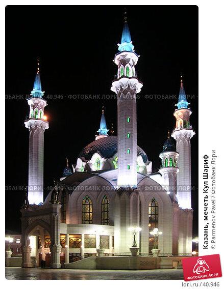 Казань, мечеть Кул Шариф, фото № 40946, снято 27 декабря 2005 г. (c) Parmenov Pavel / Фотобанк Лори