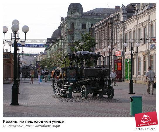 Казань, на пешеходной улице, фото № 40990, снято 9 августа 2004 г. (c) Parmenov Pavel / Фотобанк Лори