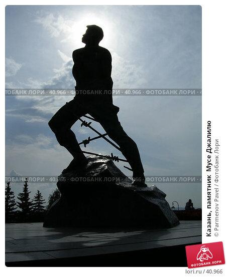 Казань, памятник  Мусе Джалилю, фото № 40966, снято 9 августа 2004 г. (c) Parmenov Pavel / Фотобанк Лори