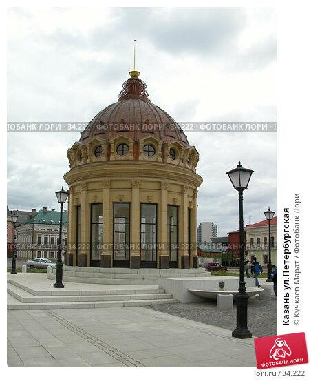 Казань ул.Петербургская, фото № 34222, снято 29 июля 2006 г. (c) Кучкаев Марат / Фотобанк Лори