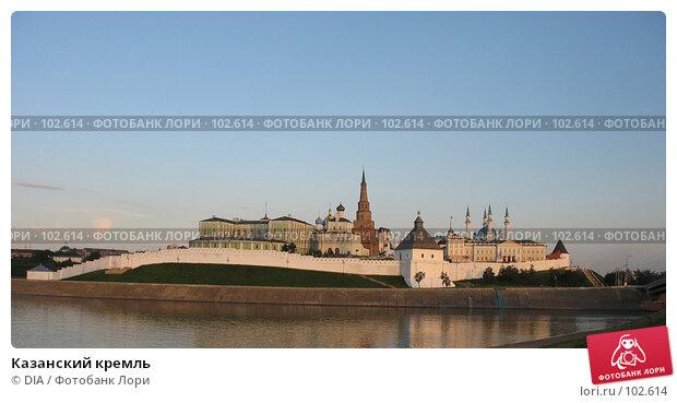 Купить «Казанский кремль», фото № 102614, снято 21 марта 2018 г. (c) DIA / Фотобанк Лори