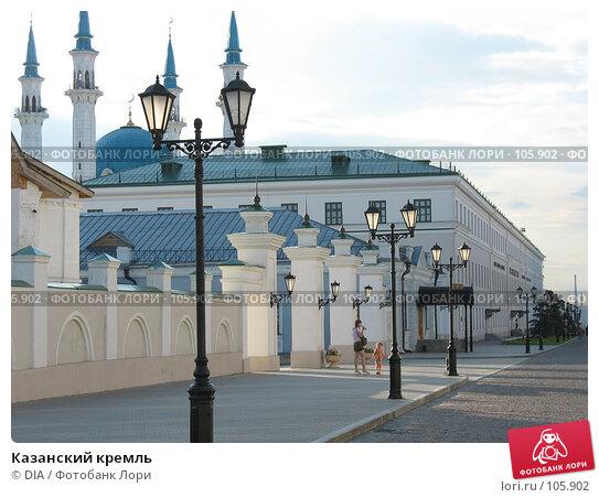 Казанский кремль, фото № 105902, снято 11 июля 2007 г. (c) DIA / Фотобанк Лори