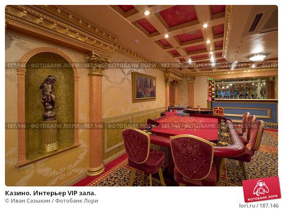 Казино. Интерьер VIP зала., фото № 187146, снято 1 марта 2006 г. (c) Иван Сазыкин / Фотобанк Лори