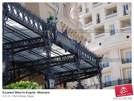 Купить «Казино Монте-Карло. Монако», фото № 333930, снято 14 июня 2008 г. (c) Екатерина Овсянникова / Фотобанк Лори