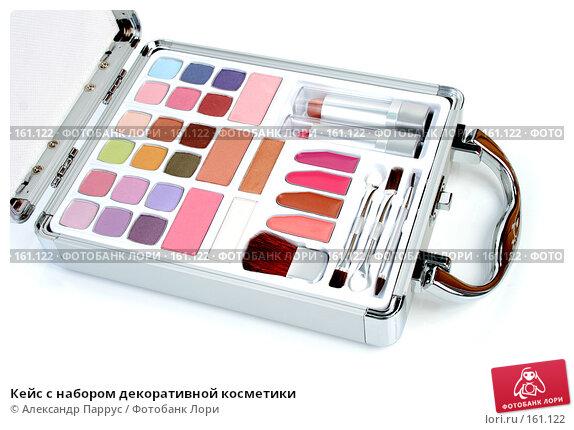 Кейс с набором декоративной косметики, фото № 161122, снято 25 июня 2007 г. (c) Александр Паррус / Фотобанк Лори