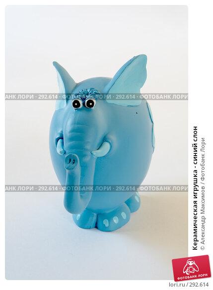 Керамическая игрушка - синий слон, фото № 292614, снято 8 апреля 2006 г. (c) Александр Максимов / Фотобанк Лори