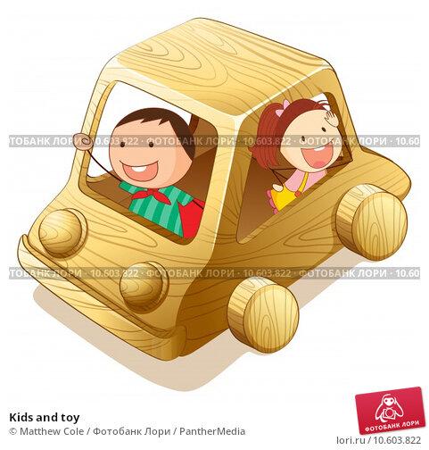 Kids and toy. Стоковая иллюстрация, иллюстратор Matthew Cole / PantherMedia / Фотобанк Лори
